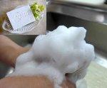 画像5: ユーカリ石鹸 100g (5)