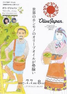 Olive Japan2017
