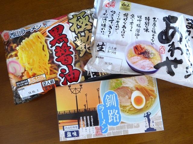 「石の祭典」札幌ミネラルショー2018 開催決定!!